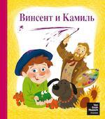 ¿¿¿¿¿¿¿ ¿ ¿¿¿¿¿¿¿ - René van Blerk (ISBN 9789047623861)
