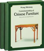 Connoisseurship of Chinese Furniture: Plates (ISBN 9781878529015)