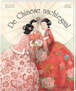 De Chinese nachtegaal - Quentin Gr?ban, Hans Christian Andersen (ISBN 9789051161403)