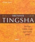 Tibetaanse tingsha - Robert Beer, Tessa Monina, Carlo Gremmen, Textcase (ISBN 9789057645938)