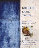 Griekenland thuis - Theodore Kyriakou, Charles Campion, Eddy ter Veldhuis, Studio Imago (ISBN 9789043905794)