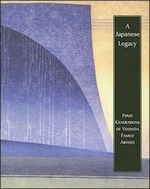 Japanese Legacy (ISBN 9780912964874)