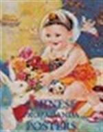 Chinese propaganda posters - Landsberger (ISBN 9789054960096)
