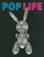 Pop Life - Unknown (ISBN 9781854379207)