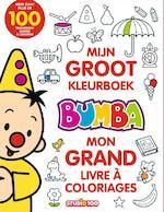 Bumba : kleurboek - Mijn groot kleurboek/Mon grand livre à coloriages - Gert Verhulst (ISBN 9789462773110)