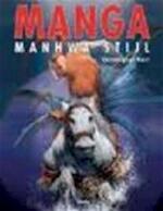 Manga Manhwa stijl - Christopher Hart, Candace Raney, Anton Havelaar, Textcase (ISBN 9789057645655)