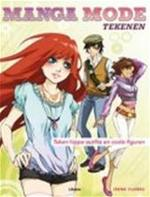 Manga modetekenen - Irene Flores, Jennifer Lepore Brune, Claudia Witteveen (ISBN 9789089980830)