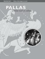 oefenboek - Elly Jans, Charles Hupperts, Peter Stork (ISBN 9789087717711)