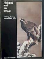 Holusai and his school - Forrer (ISBN 9789070216023)