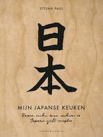 Mijn Japanse keuken - Stevan Paul (ISBN 9789045213286)