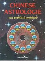 Chinese astrologie - Derek Walters, Gerard Grasman (ISBN 9789023006831)