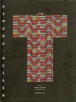 Meisen Kimono - Anna Jackson (ISBN 9783897904187)