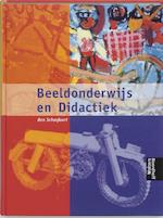 Beeldonderwijs en didactiek