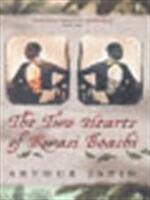 The two hearts of Kwasi Boachi - Arthur Japin