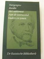 Verzamelde werken : Deel I - I.S. Toergenjew (ISBN 9789028206298)