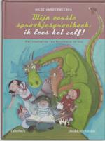 Mijn eerste sprookjesgroeiboek - Hilde Vandermeeren (ISBN 9789077942208)