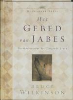 Het gebed van Jabes