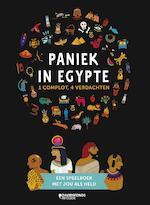 Paniek in Egypte - Camille Gautier, Stéphanie Vernet (ISBN 9789059088320)