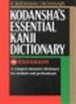 Kodansha's essential Kanji dictionary - Unknown (ISBN 9784770028914)