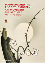 Japonisme and the rise of the modern art movement (ISBN 9780500239131)