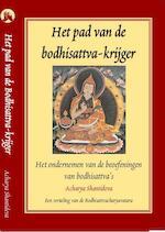 Het pad van de bodhisattva-krijger