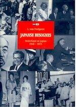 Japanse besognes - L.VAN Poelgeest (ISBN 9789012086615)