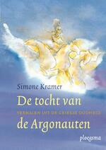 De tocht van de Argonauten - Simone Kramer (ISBN 9789021615790)