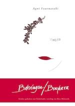 Belevingen - Agni Fournaraki (ISBN 9789491683046)