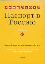 Paspoort voor Rusland / 3 / deel Werkboek