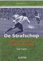 De Strafschop - G. Vergouw (ISBN 9789035226760)