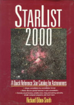 StarList 2000
