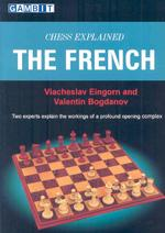 Chess Explained - Viacheslav Eingorn (ISBN 9781904600954)