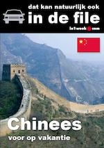 Chinees voor op vakantie