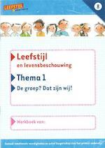 Werkboek - Odile van Eck, Sabien Onvlee, Paula Wessels (ISBN 9789075749700)