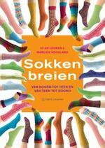 Sokken breien - Jo An Luijken, Marlies Hoogland (ISBN 9789462501621)