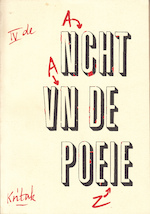 Vierde nacht van de poëzie - Hugo Claus, Guido [Ed. Lauwaert, Remco Campert, Gust Gils, Cees Nooteboom (ISBN 9789063031299)