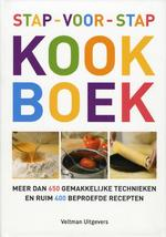 Stap voor stap kookboek - Red. Vitataal (ISBN 9789059208117)