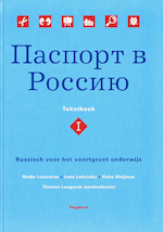 Paspoort voor Rusland / 1 / deel Tekstboek - N. Louwerse, Nadja Louwerse, L. Lubotsky, D. Meijman (ISBN 9789061432494)