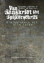 Van Sanskriet tot Spijkerschrift (ISBN 9789048511457)