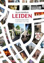 In en rondom Leiden (ISBN 9789079667024)