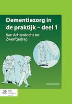 Van achterdocht tot zwerfgedrag - Ronald Geelen (ISBN 9789036808453)