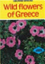 Wild Flowers of Greece - George Sfikas (ISBN 9789602260616)