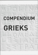 Compendium CE Grieks - Charles Hupperts, Charles Hupperts (ISBN 9789076589527)