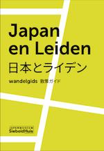 Japan in Leiden - Kuniko Forrer, Kris Schiermeier (ISBN 9789082711127)