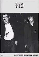 Moriyama Shinjuku Araki - Nuboyoshi Araki (ISBN 9784582277579)