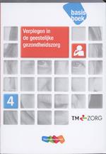 Niveau 4 - A. Bos, Auke Bos, Tieti Hoekstra, Diana Polhuis, Giovanni Timmermans, Pieter Visscher, Bart Cusveller, Monique Huijdink (ISBN 9789006924510)