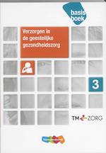 Verzorgen in de geestelijke gezondheidszorg - A. Bos, Auke Bos, Tieti Hoekstra, Marjan Minderhoud, Giovanni Timmermans, Pieter Visscher (ISBN 9789006924343)