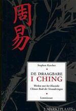 De draagbare I Ching - Stephen Karcher, Ria van Hengel (ISBN 9789056371463)
