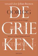 De Grieken - Sofokles, Euripides, Aischulos (ISBN 9789075175592)