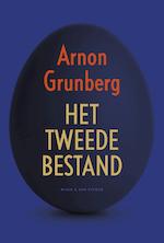 Het tweede bestand - Arnon Grunberg